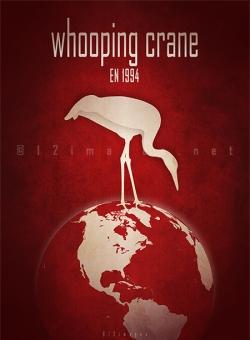 wildcare foundation wildlife conservation program efforts logo picture slogan